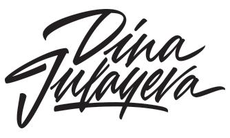 Dina Julayeva